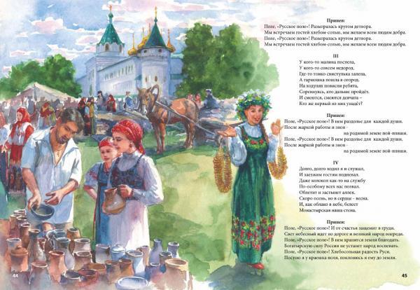 Сайт Полины и Дмитрия Лучановых. Сборник песен Анны Сизовой 2017
